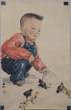 Watercolour Painting of Boy on Paper Jiang Zhao He