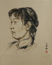 Portrait of a Lady Jiang Zhao He (1904-1986)