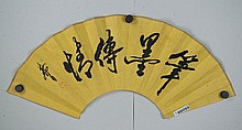 Chinese Ink Calligraphy on Fan Signed & Sealed