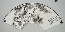 Chinese Fan Painting of Pine Tree Signed Wu Hu Fan