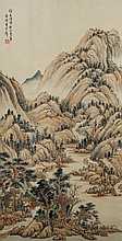 Chinese Painting of Landscape Signed Huang Junbi