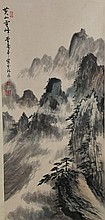 Chinese Landscape Painting Signed & Sealed