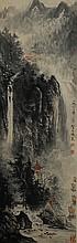 Painting of Waterfall Signed He Tian Jian 1963