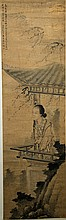 Painting of Lady in Courtyard Signed Chen Mei