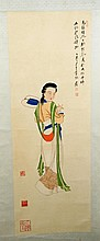 Chinese Painting of Lady Signed Zhang Da Qian