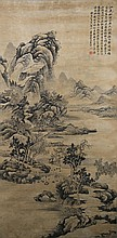 Chinese Painting of Landscape Signed Xi Gang