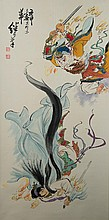 Painting of Journey to the West Signed Liu Ji You