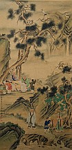 Chinese Painting of Immortals Signed Luo Pin