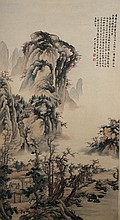 Chinese Painting of Landscape Signed Qi Koon
