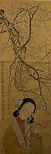 Chinese Watercolour Painting of Lady Signed Gai Qi