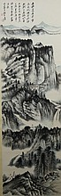 Chinese Painting of Landscape Signed & Sealed