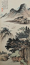 Chinese Painting of Landscape Signed Tang Yun
