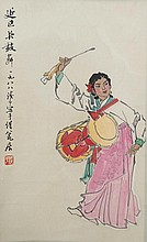 Chinese Painting of Dancing Lady Signed Ye Qian Yu