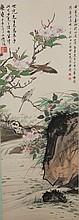 Painting of Birds Tian Shi Guang & Yang Ren Kai