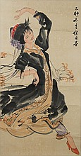 Chinese Painting of Dancing Lady Signed