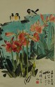 Chinese Painting of Flower & Bird Signed Xue Huang