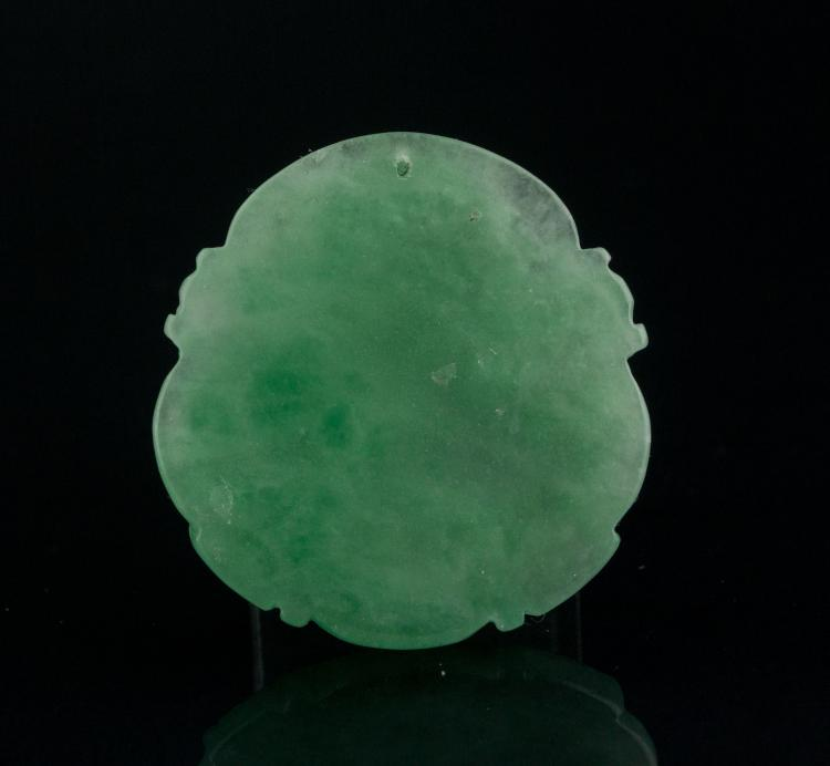 Furniture 888 Formerly Green Apple Of Chinese Green Jadeite Laughing Buddha Pendant