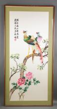 Chinese Embroidery of Pheasant Framed Xiang Mark