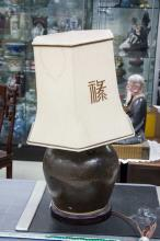Chinese Pottery Lamp with Embroidered Shade