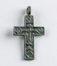 16th Century Russian Orthodox Cross Pendant