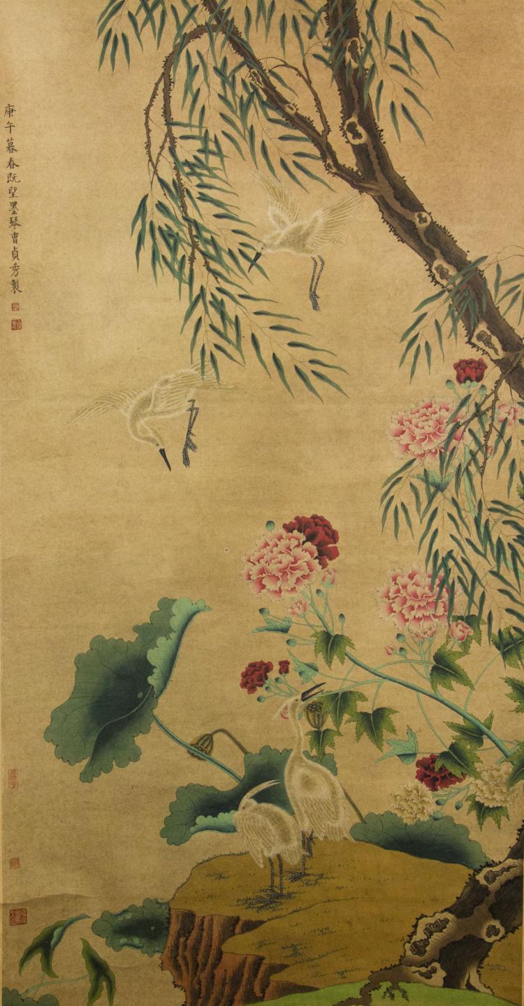 Cao Zhenxiu 1762-1822 Chinese Watercolour Scroll