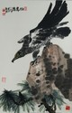 Chinese Painting of Eagle Signed & Sealed 1987