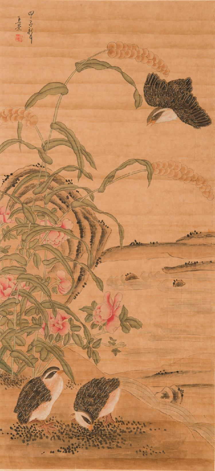 Chinese Painting of Bird & Flower Signed Ma Quan