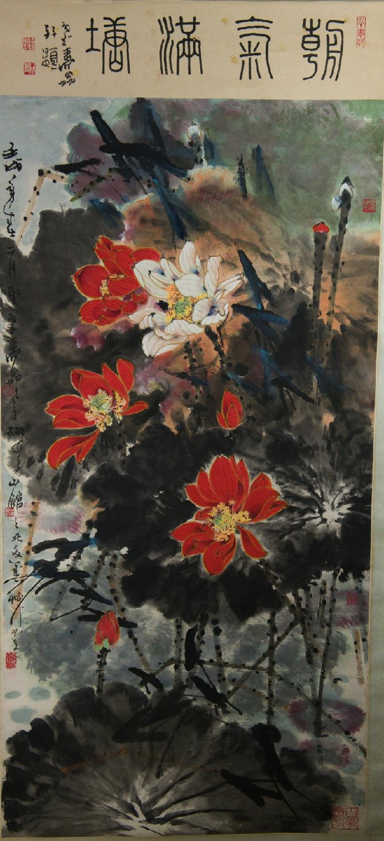 Group of Lotus Painting Signed Zheng Naiguang