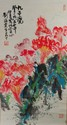 Chinese Red Flowers Painting Signed Liu Hai Su