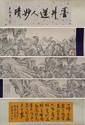 Long Landscape Painting Signed Wu Li & Huang Zhang