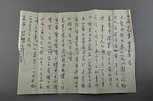 Chinese Calligraphy Attr. Xu Beihong 1895- 1953