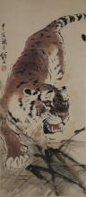 Chinese Tiger Painting After Liu Ji You 1919-1983