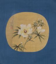 Chinese Flower Painting Lu Xiaoman 1903 -1965