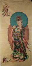 Guanyin Painting on Silk Feng Zhong Lian 1918-2001