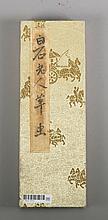 Chinese Watercolour Book Qi Baishi 1864-1957