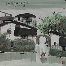 Chinese Modern Painting Liu Maoshan  (1942 -     )