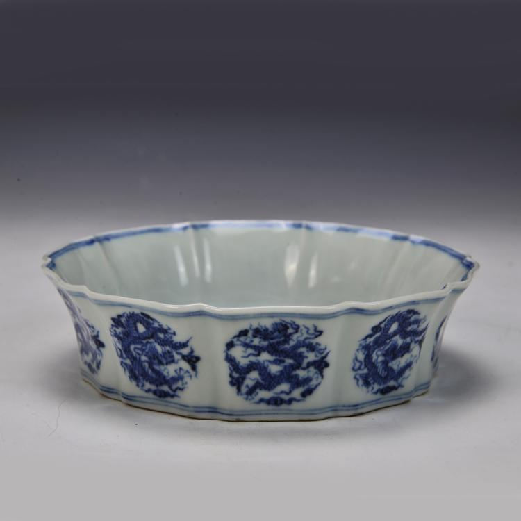 Chinese Blue and white Brushwasher