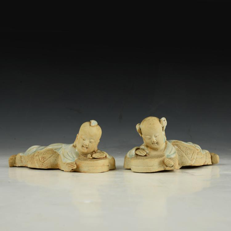 Pair of Chinese Yin Qin Boy and Girl Figure