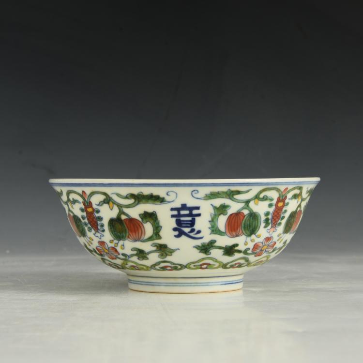 Chinese Dou Cai Bowl