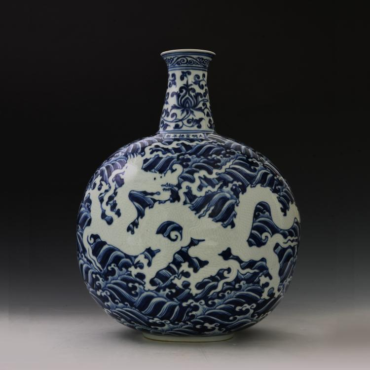 Chinese Blue and white Moon Flasks Vase