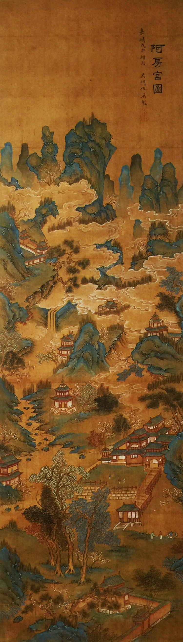 Chou Yin£¨1494-1552),Landscape