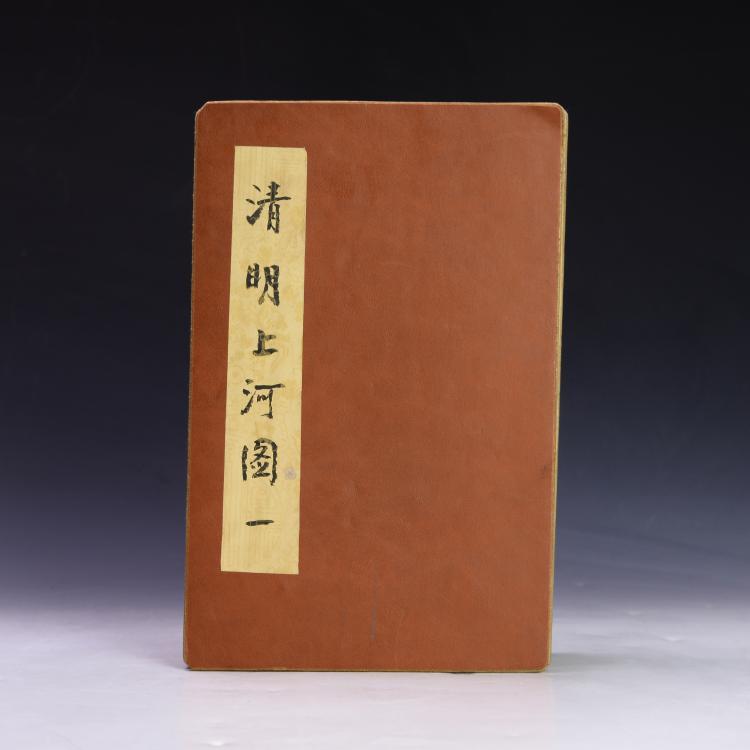 Chinese Landscape Album
