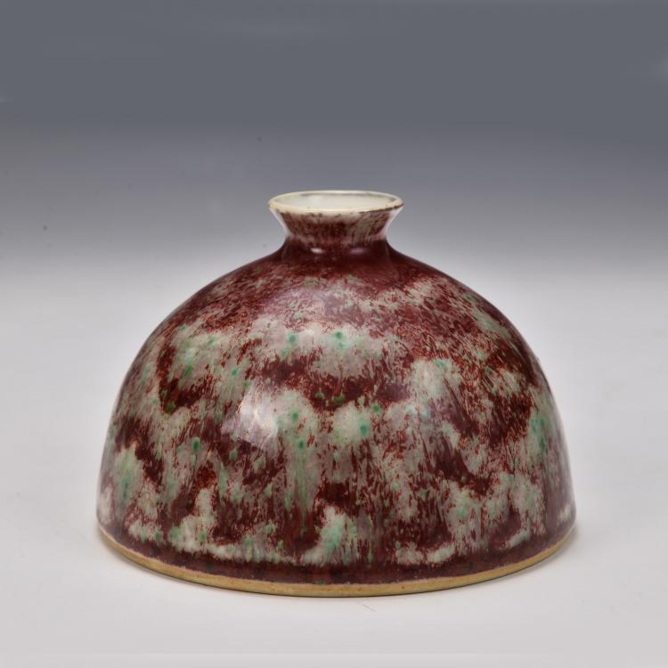 Chinese Peach Bloom Porcelain Water Pot