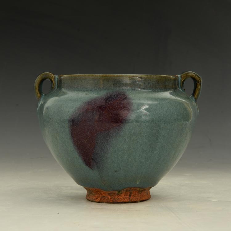 Chinese Jun Yao Glazed Water Pot