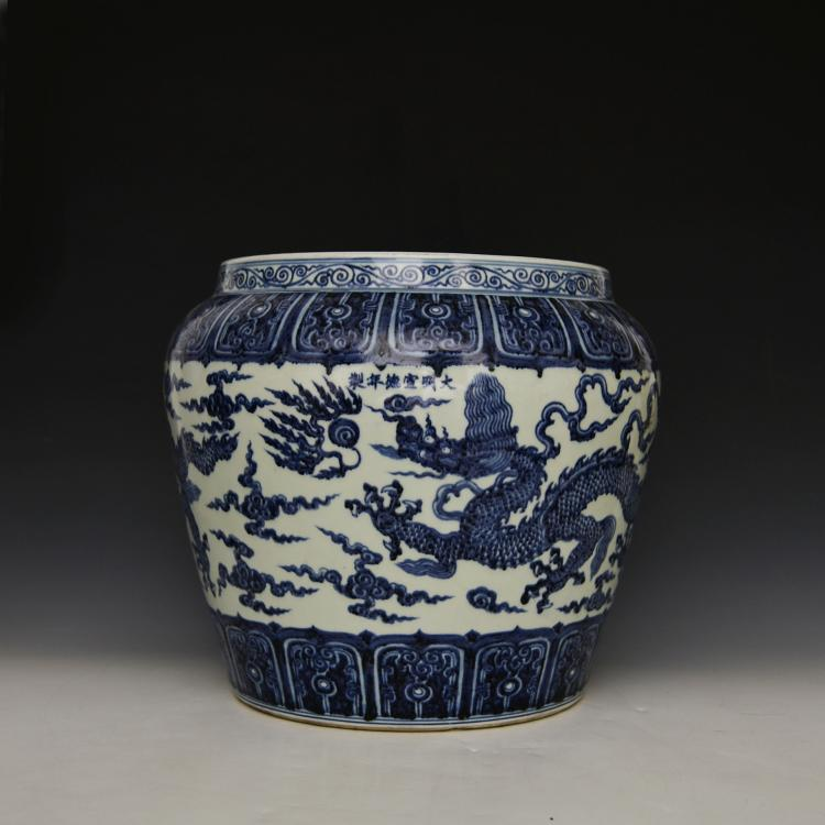 Chinese Antique Blue and White Jar