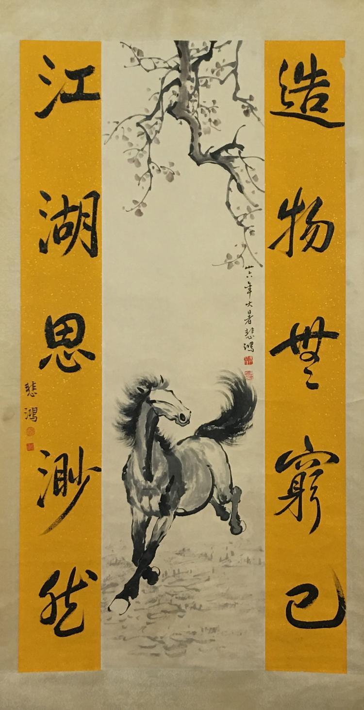 Xu Bei Hong (1895-1953), Horse