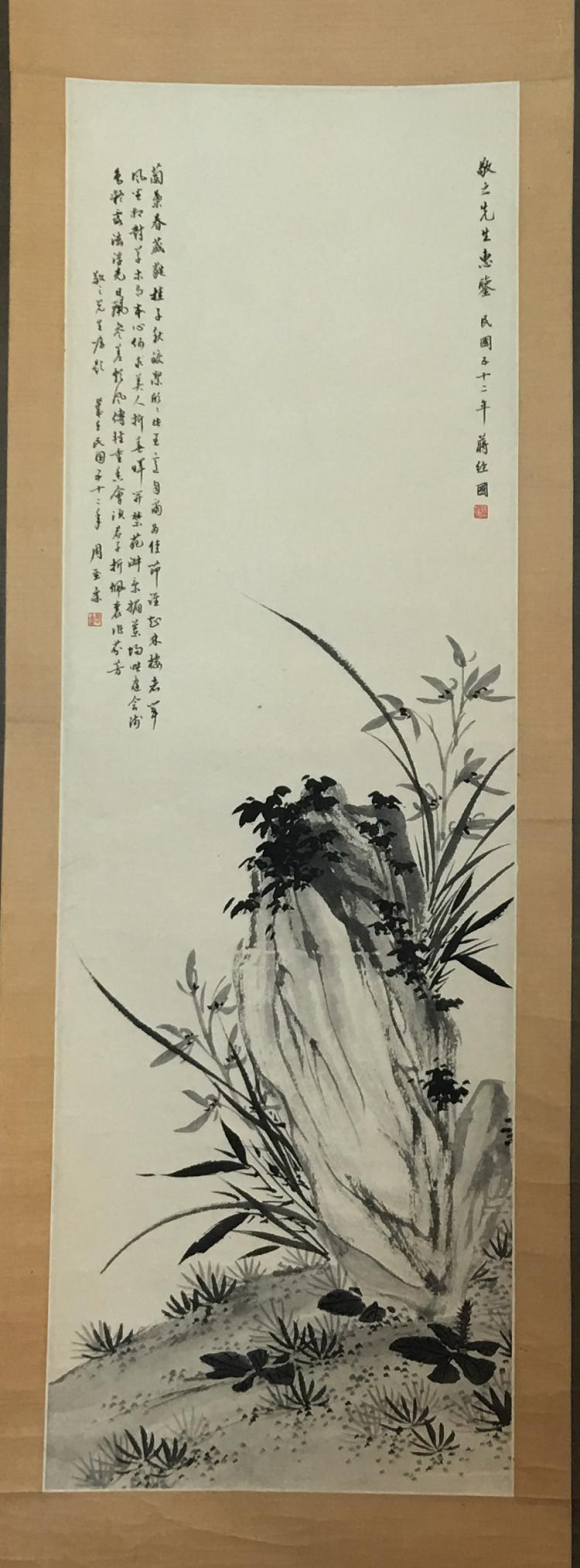 Jiang Jingguo(1910-1988), Chinese Painting of Orchis and Stones