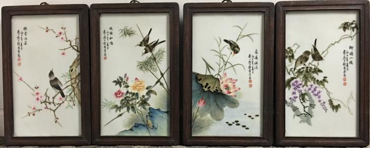 Set of 4 Chinese Porcelain Plaques