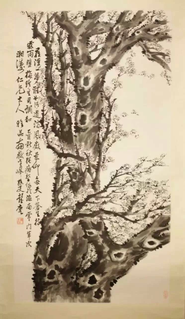 Peng Yulin(1816-1890), Plum Blossom(1885)