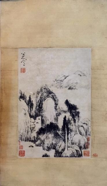 Zhu Da/Bada Shanren(1626-1705), Landscape